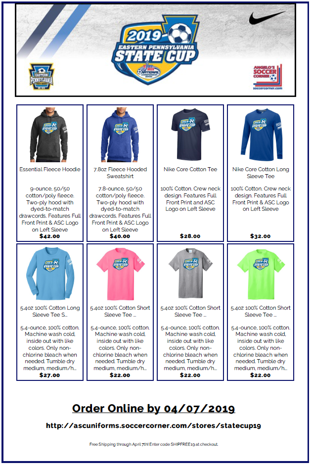 state cup online store graphic