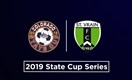 2019 State Cup Series | St. Vrain FC