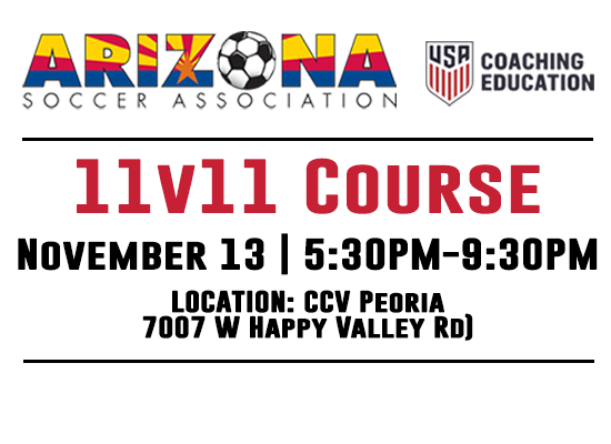 Sign up: 11v11 Coaching Course
